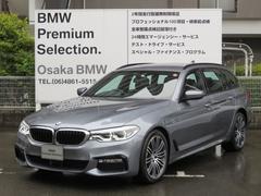 BMW523iツーリング Mスポーツハイライン未使用黒革19AW
