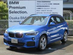 BMW X1sDrive 18i Mスポーツ弊社デモカーHDDナビBカメ