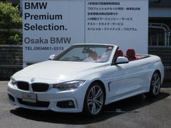 BMW440iカブリオレ Mスポーツデモカー赤革アダプティブLED