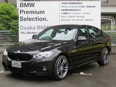 BMW320dxDriveグランツーリスモMスポーツ登録済未使用車