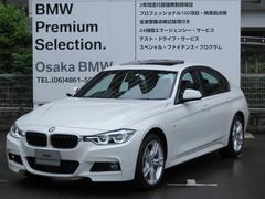 BMW320i xDrive Mスポーツ登録済み未使用車サンルーフ