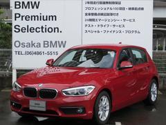 BMW118iプラスPコンフォートPパーキングサポートP弊社デモカ