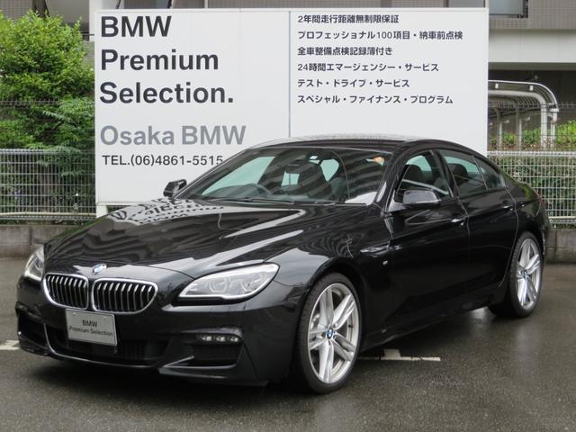 BMW 640iグランクーペMスポーツ黒レザー20インチAWデモカー