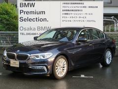 BMW523d ラグジュアリー弊社デモカー黒革ACCレーンキープA