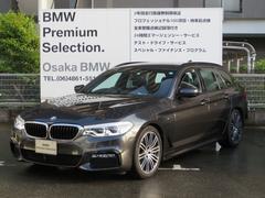 BMW530iツーリングMスポーツ デビューパッケージ黒革デモカー
