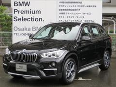 BMW X1sDrive 18i xラインACCハイラインPコンフォート