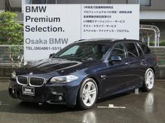 BMW523dツーリングMスポーツ黒革SRワンオナHDDナビ地デジ