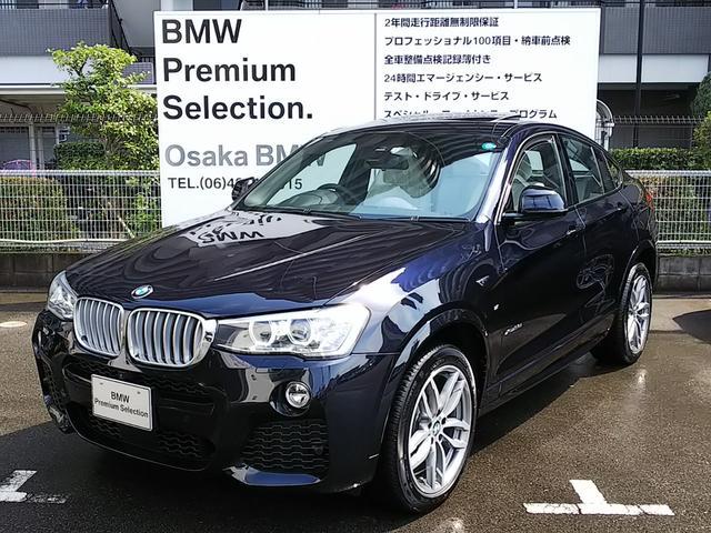 BMW xDrive 28i MスポーツSRアイボリーホワイトレザー