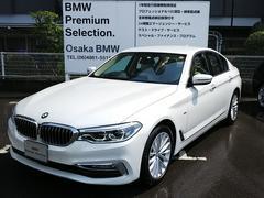 BMW523iラグジュアリー イノベーションP 登録済み未使用車