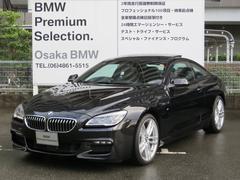 BMW640iクーペ Mスポーツ登録済み未使用車SR20インチAW