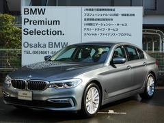 BMW523d ラグジュアリー 登録済み未使用車 イノベーションP