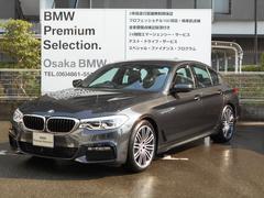 BMW523d Mスポーツデビューパッケージ登録済み未使用車
