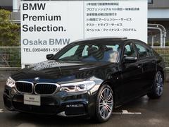 BMW523i MスポーツハイラインP登録済み未使用車SR黒レザー