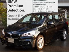 BMW218dグランツアラー Mスポーツ コンフォートP デモカー