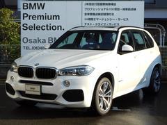 BMW X5xDrive 35dMスポーツLEDヘッドセレクトP20AW