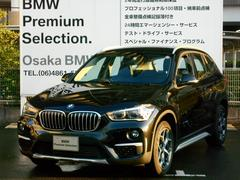 BMW X1xDrive 18d xラインハイラインデモカー黒革ヒーター