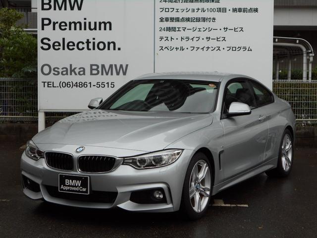 BMW 420iクーペ Mスポーツ黒レザーシートヒーターHDDナビ