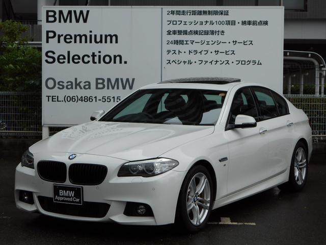 BMW 523d MスポーツSRワンオーナーHDDナビ地デジACC