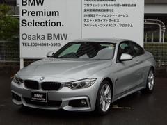 BMW420iクーペ Mスポーツ黒レザーシートヒーターHDDナビ