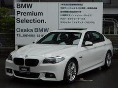 BMW523d MスポーツSRワンオーナーHDDナビ地デジACC