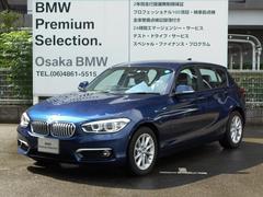 BMW118d スタイル デモカーパーキングサポートコンフォートP