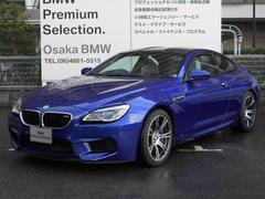 BMW M6ベースグレードコンフォートPベンチレーションシートデモカー