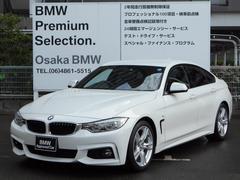 BMW420iグランクーペ MスポーツLEDライト1オナHDDナビ