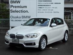 BMW118d スタイルACCコンフォートPパーキングサポートP