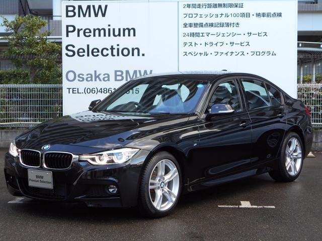 BMW 320d MスポーツHDDナビACCシートヒーターBカメラ