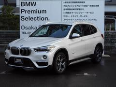 BMW X1sDrive 18i xラインワンオーナーHDDナビBカメラ