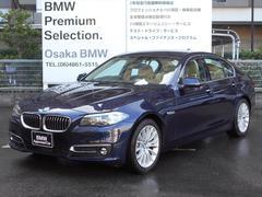 BMW523d ラグジュアリー1オーナーベージュ革HDDナビACC