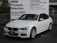 BMW320i MスポーツワンオーナーHDDナビBカメLEDライト