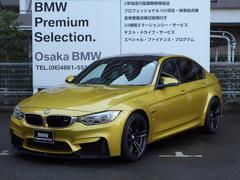 BMWM3アダプティブMサス19インチAWカーボントリム黒レザー