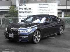 BMW740d xDrive MスポーツワンオーナーRコンフォート