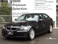 BMW320iワンオーナーHDDナビETC電動シートキセノンHID