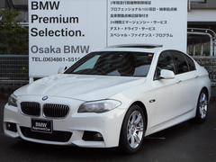 BMW535i Mスポーツパッケージサンルーフ黒レザーワンオーナー