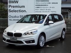 BMW218iグランツアラー ラグジュアリー コンフォート・ACC