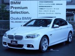 BMWアクティブハイブリッド5 Mスポーツ ACC・サンルーフ