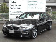 BMW523i MスポーツハイラインP イノベーションP 白レザー