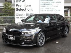 BMW530i MスポーツイノベーションP ワンオーナー 黒レザー