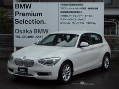 BMW116i スタイル ワンオーナー HDDナビ BカメラETC