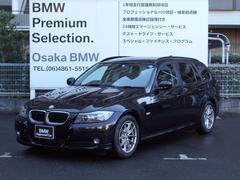 BMW320iツーリングHDDナビ直噴エンジン電動シートキセノン