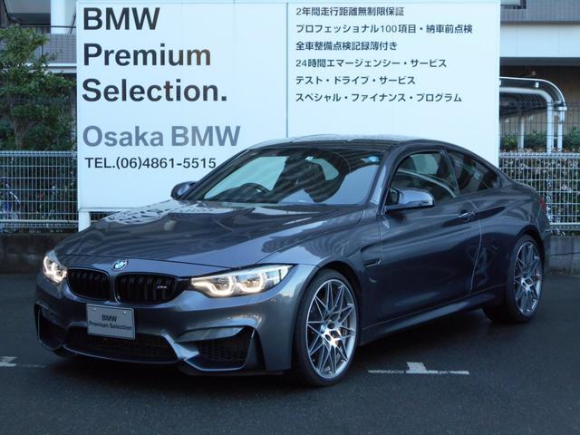 BMW M4クーペ コンペティションMセラミックブレーキ20インチA