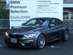 BMWM4クーペ コンペティションMセラミックブレーキ20インチA