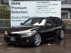 BMW320iツーリングMスポーツ19インチHDDナビ地デジBカメ