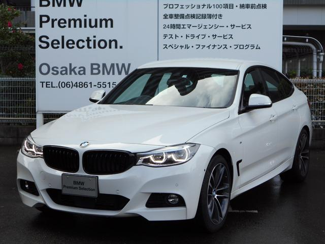 BMW 320d xDriveGT Mスポーツ黒革HDDナビ地デジ