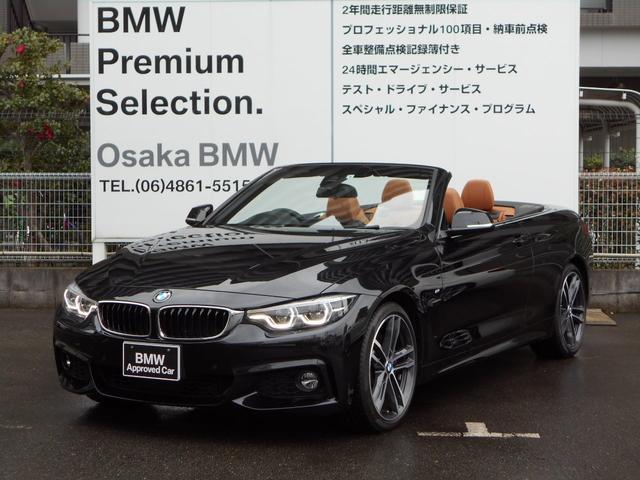 4シリーズカブリオレ(BMW)440iカブリオレ Mスポーツ 中古車画像