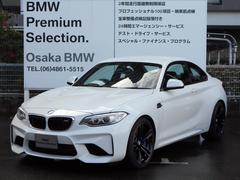 BMWベースグレード黒レザーHDDナビBカメラ分割可倒式リアシート