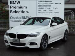 BMW320iグランツーリスモ Mスポーツ黒レザーHDDナビ地デジ