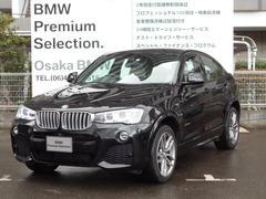 BMW X4xDrive 28i MスポーツアイボリーレザーHDDナビ